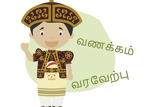 Vector illustration of cartoon character saying hello and welcome in Tamil