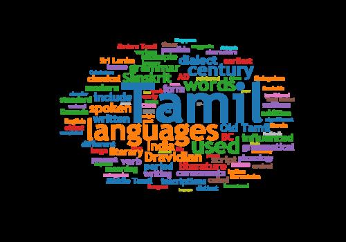 tamil-language-phrases
